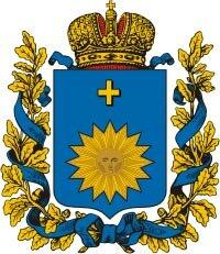 Подольская губерния