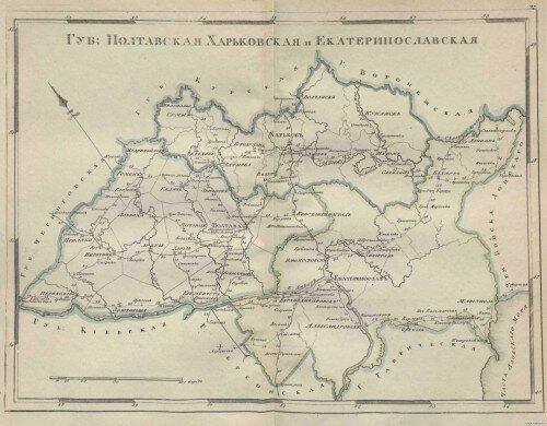 Старинная карта Полтавской губернии