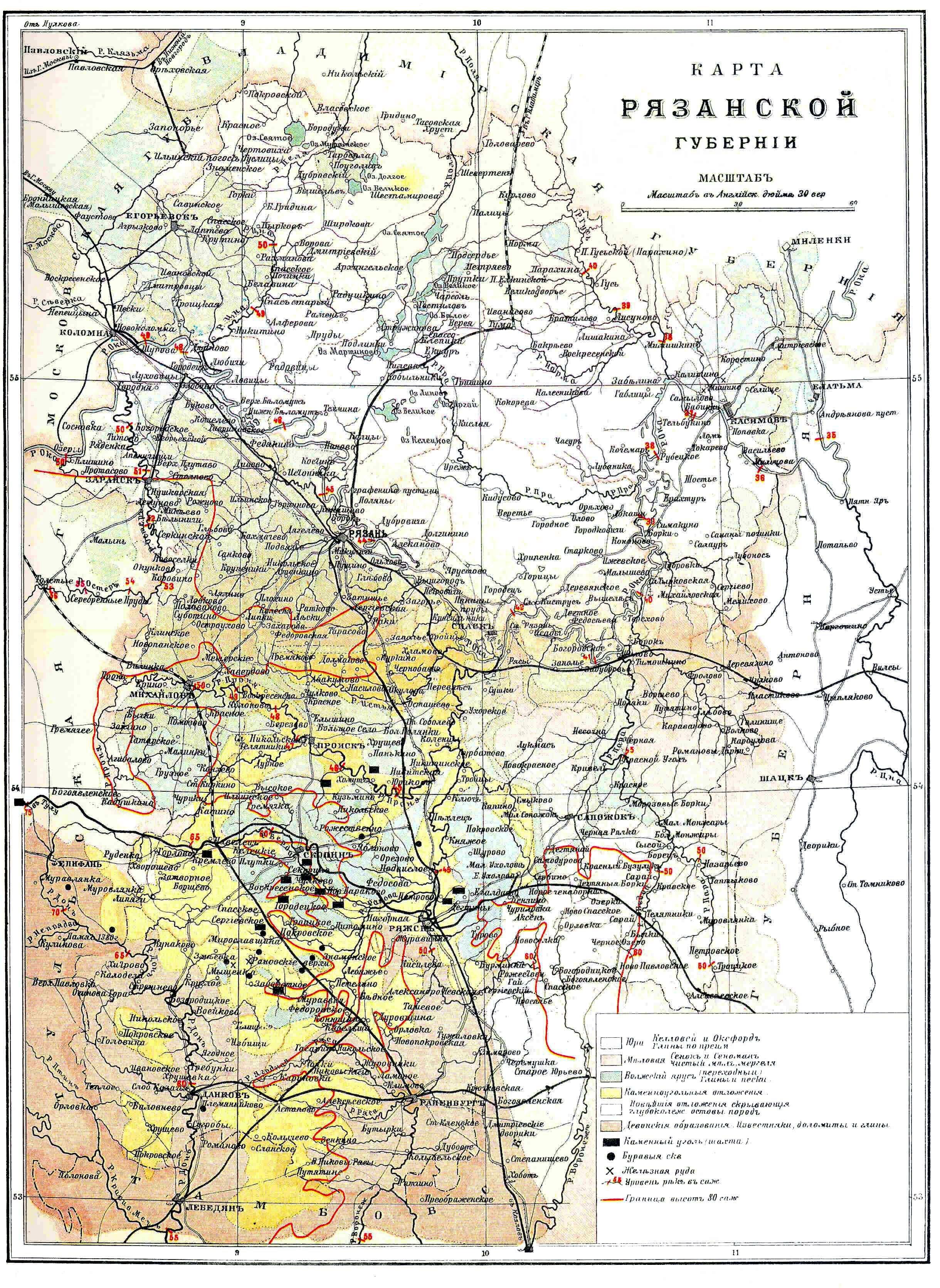 хочешь платить, карта рязанской губернии 18 века Меладзе:первые