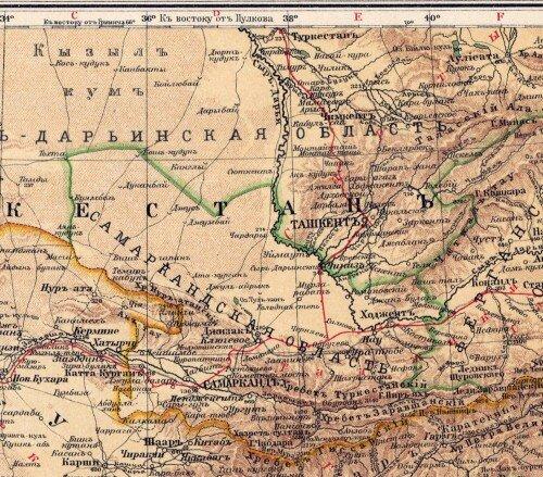 Старинные карты Самаркандской области