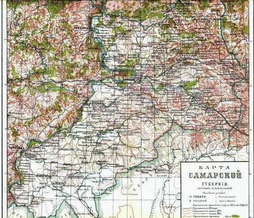 Старинные карты Самарской губернии
