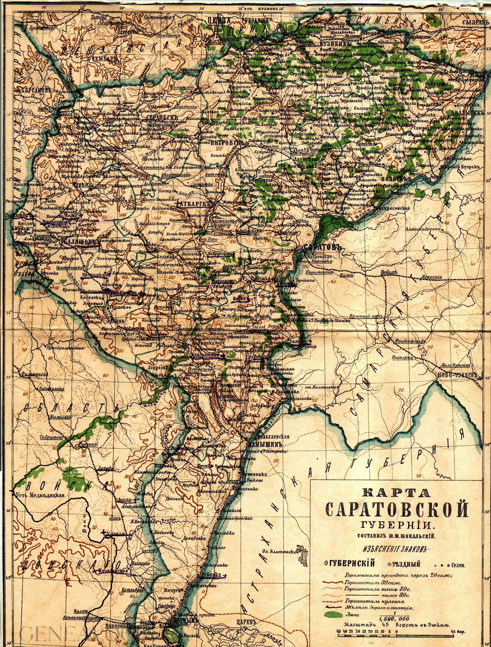 место старинная карта саратовской губернии истины: