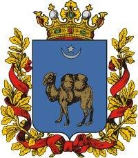 Семипалатинская область