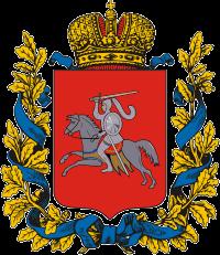 Витебская губерния