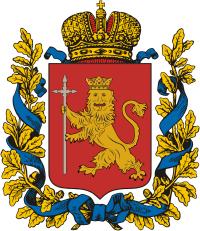 Владимирская губерния