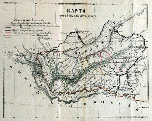 Карта круго Байкальских дорог