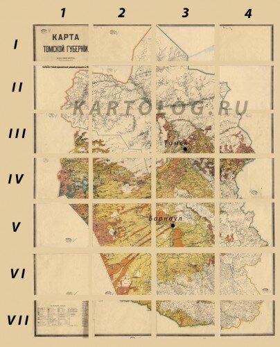 Карта Томской губернии, 1911 г