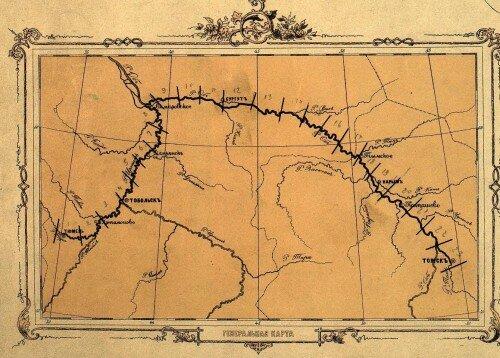 Карта-дорожник по рекам Западной Сибири