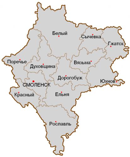 Уезды Смоленской губернии