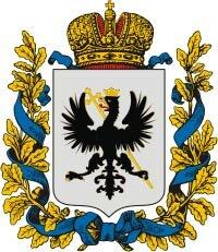 Черниговская губерния