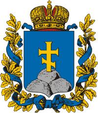 Эриванская губерния