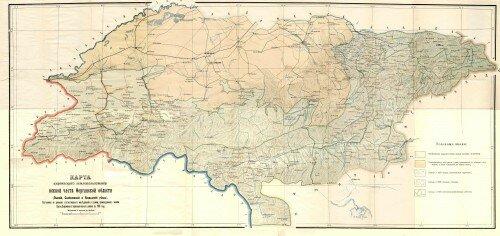 Карта киргизского землепользования южной части Ферганской области