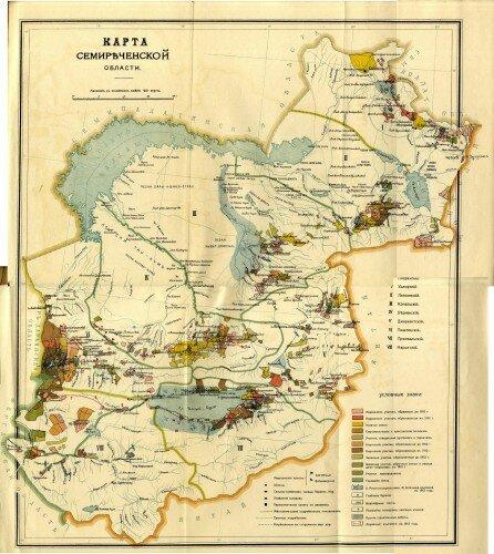 Карта Семиреченской области