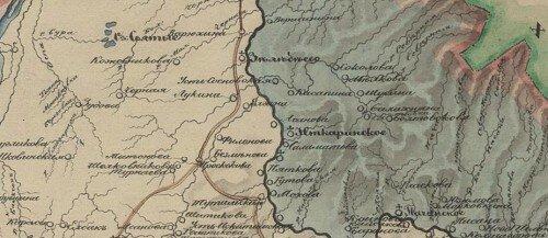 Старинная карта Томской губернии Алтайского горного округа