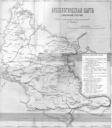 Археологическая карта Симбирской губернии