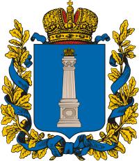 Симбирская губерния