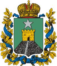 Ставропольская губерния