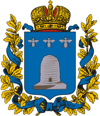 Тамбовская губерния