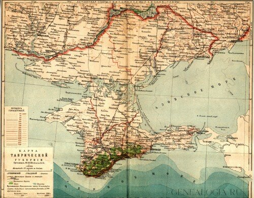 Старинные карты Таврической губернии