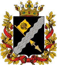 Терская область
