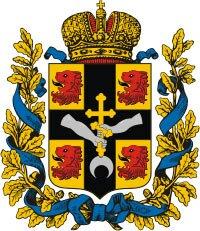 Тифлисская губерния