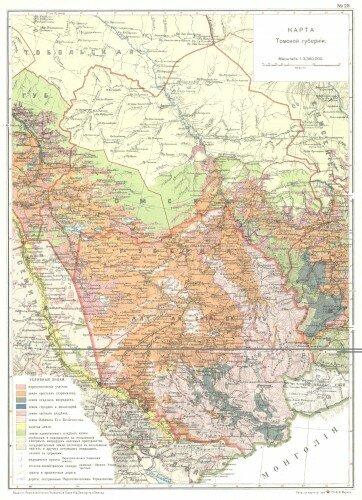 Старинные карта Томской губернии