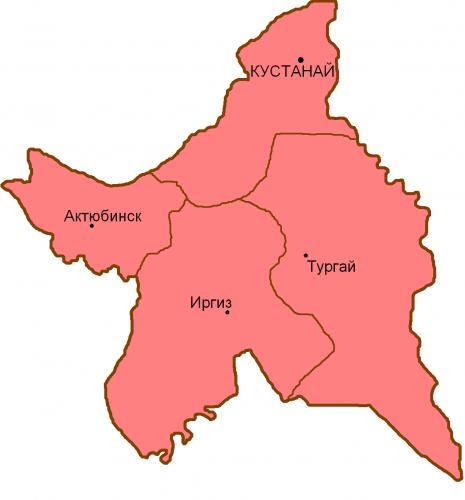 Уезды Тургайской области