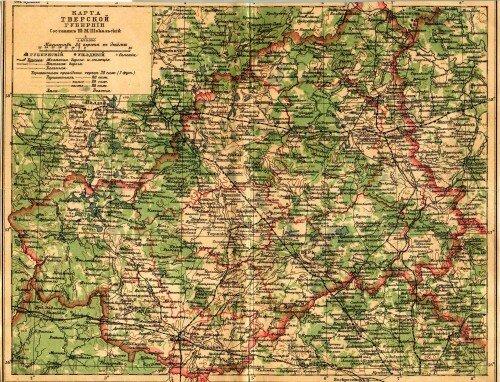 Старинные карты Тверской губернии