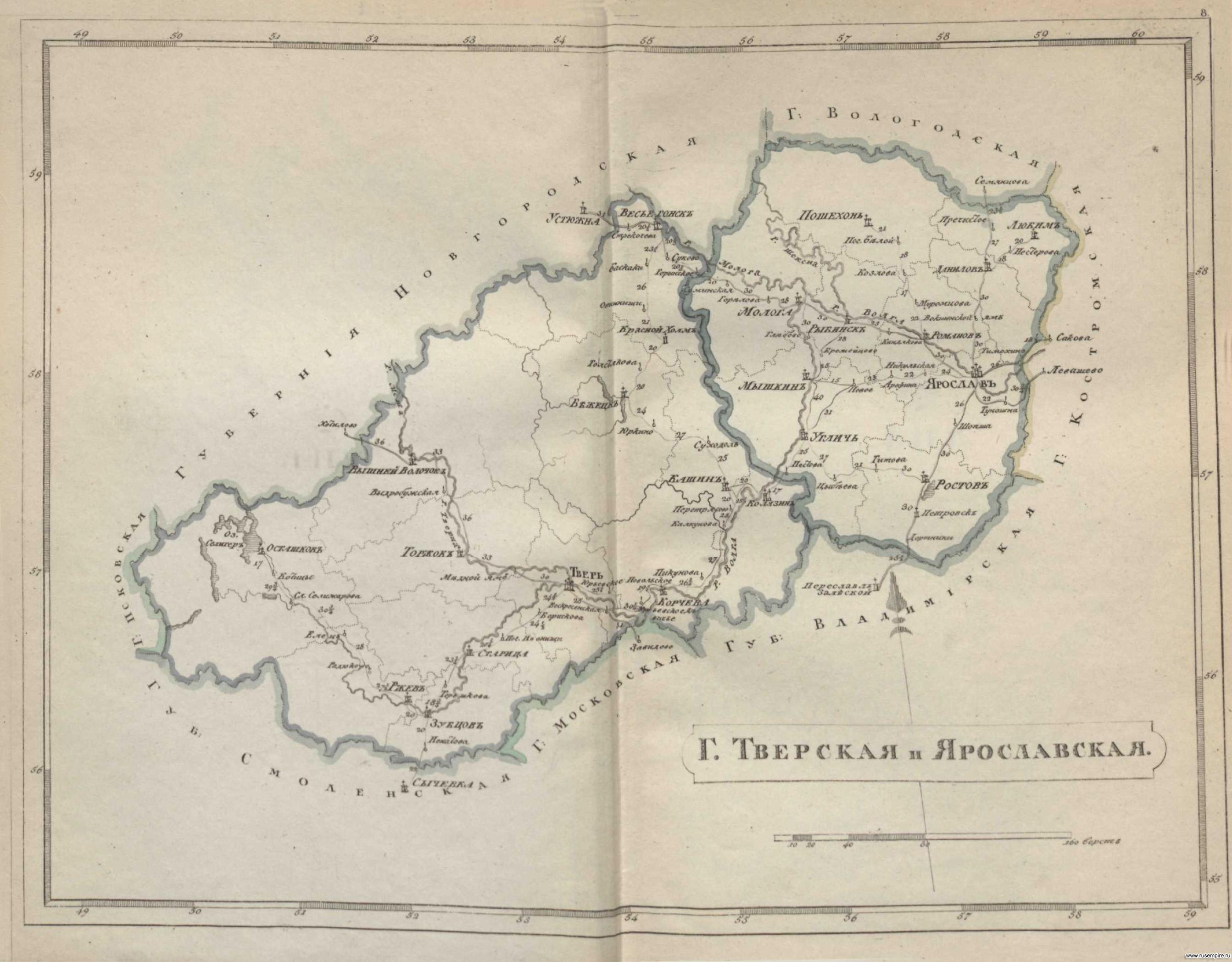 Тверская губерния.