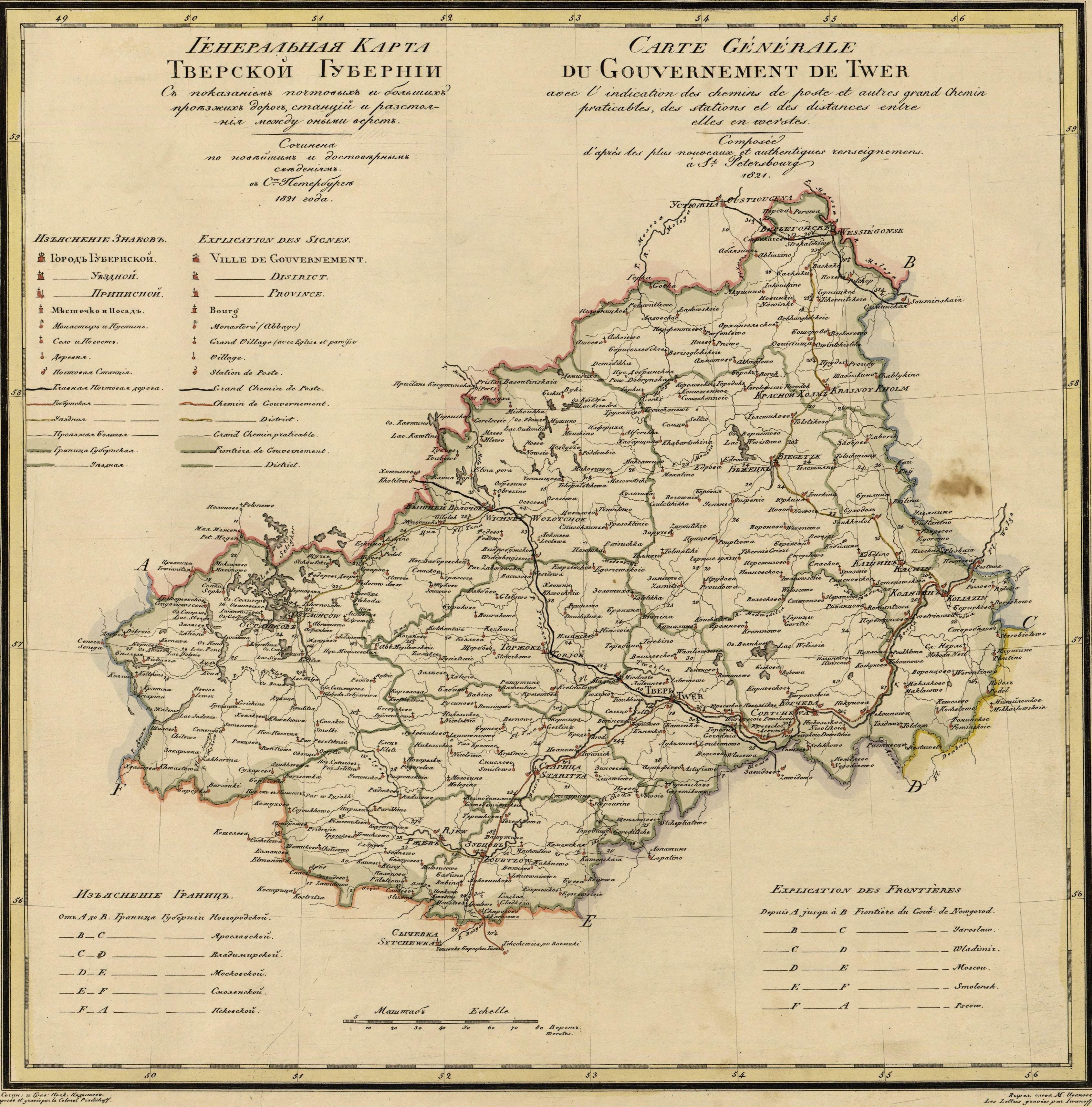 археологическая карта старицкого уезда материалы для