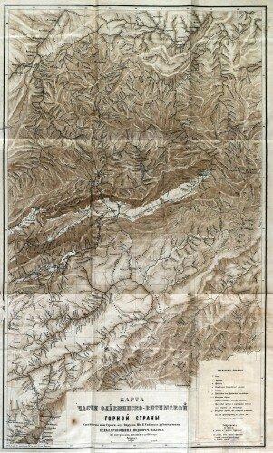 Карта части Олекминско-Витимской горной страны