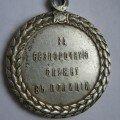 """Медаль """"за беспорочную службу в полиции"""""""