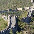uchastok-velikoj-kitajskoj-steny-120x120.jpg