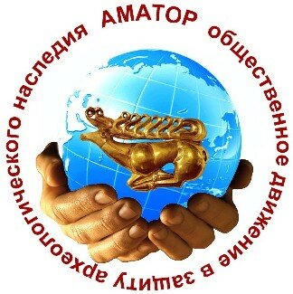 АМАТОР